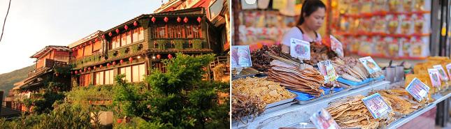 ไทเป – อุทยานแห่งชาติเหย่หลิ่ว –  หมู่บ้านโบราณจิ่วเฟิ่น –  ไทเป –  วัดหลงซานซื่อ –  ตลาดปลาไทเป  – กรุงเทพฯ - 2