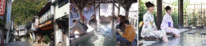 นาโกย่า – พิพิธภัณฑ์รถไฟนาโกย่า – กุโจฮะจิมัง –  ปราสาทกุโจฮะจิมัง – ตัวเมืองกุโจฮะจิมัง – เกโระออนเซ็น - 2