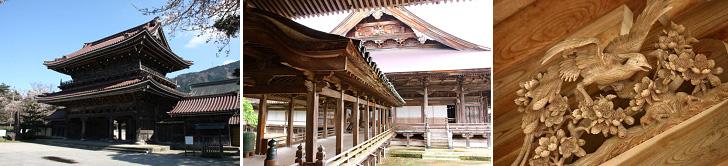 เกโระออนเซ็น – หมู่บ้านชิราคาวะ – จุดชมวิวชิโระยามะ  – นันโตะ  – วัดซุยเซนจิ – คิโบะริ  โนะ ซาโตะ – กิจกรรม แกะสลักไม้ – โทยาม่า - 2