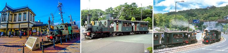 โดโกะออนเซ็น – สถานีรถไฟโดโกะออนเซ็น – นั่งรถไฟโบ๊ตจัง – ปราสาทมัตสึยาม่า – ฟุคุยาม่า – รถไฟชินคันเซน – โอซาก้า - 2