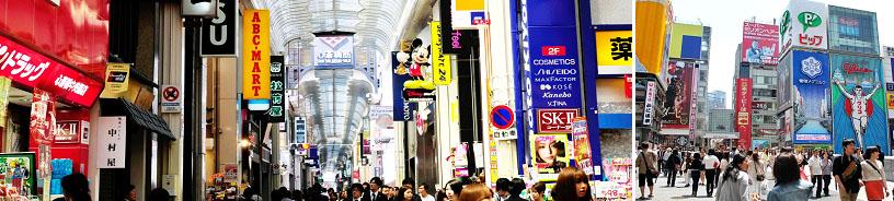 โอซาก้า – ย่านชินไซบาชิ – ท่าอากาศยานคันไซ – กรุงเทพฯ - 2