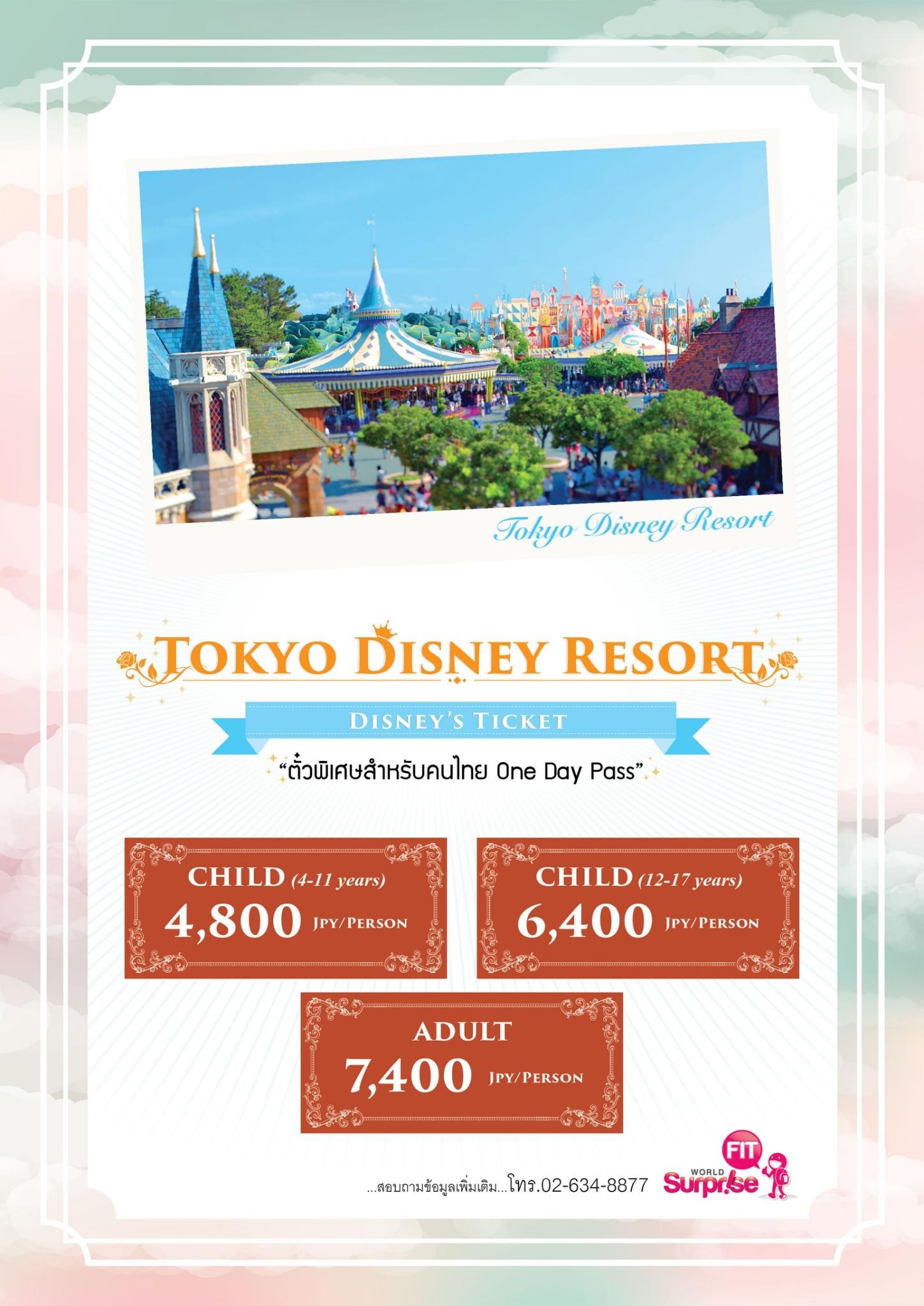 Kansai + Disney_8694