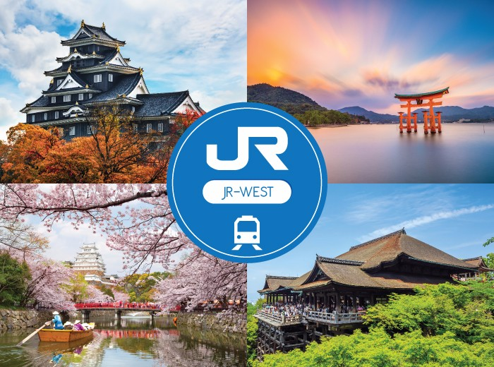 West Japan Rail Pass World Surprise Travel