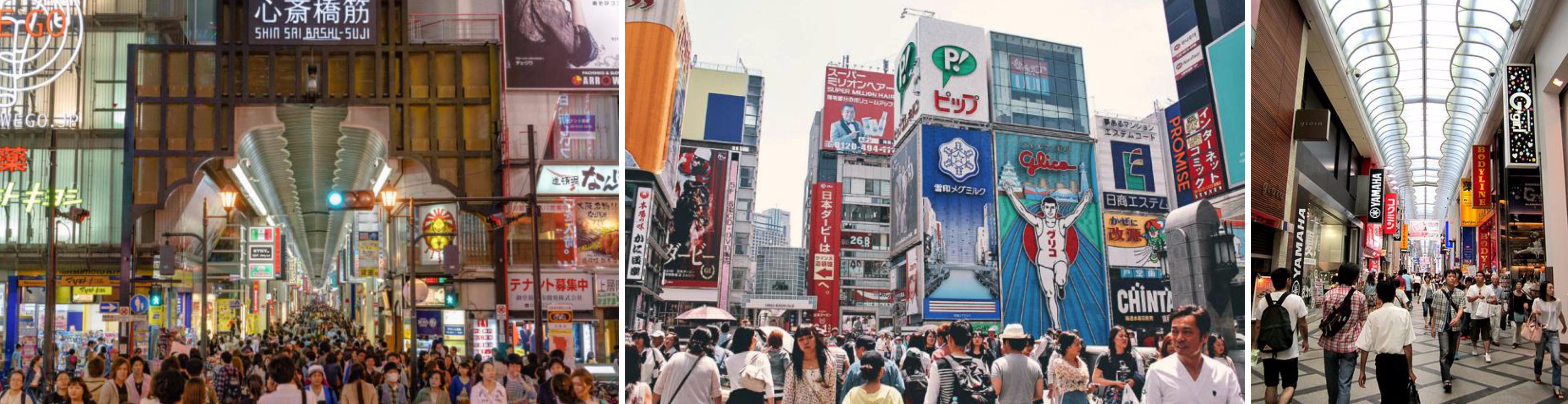 โอซาก้า – ตลาดเช้าคุโรมอน อิชิบะ – ช้อปปิ้งย่านชินไซบาชิและย่านโดตอมโบริ (วันนี้ไม่มีรถโค้ชบริการ) - 2