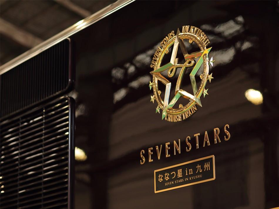 'Kyushu Onsen & 7 Stars Cruise Train Surprise! 6 วัน โดยสายการบินไทย (TG)