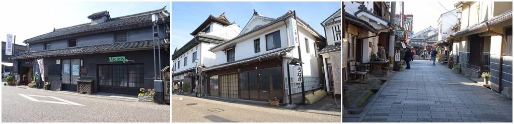 ฟุกุโอกะ – ดาไซฟุ – ฮิตะ – ย่านเมืองเก่ามาเมดะ – คุโรคาวะออนเซ็น - 2