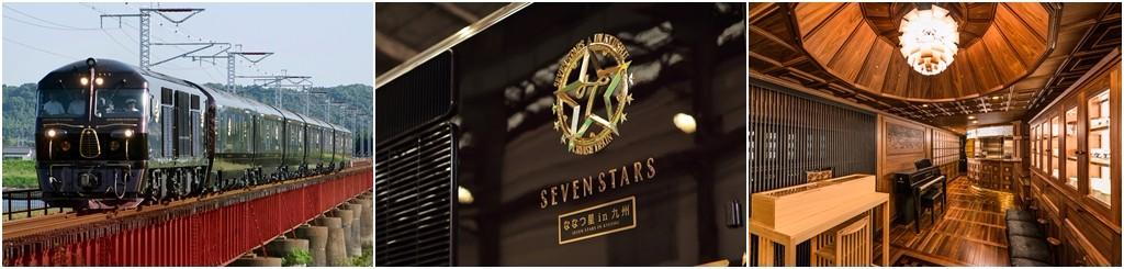 ฟุกุโอกะ – รถไฟเซเว่นสตาร์ Cruise Train – ซากะ – อะริตะ –  ตลาดเครื่องเคลือบเซรามิคอะริตะ – ซาเซโบะ – นางาซากิ – ทัวร์ชมวิวยามค่ำคืนเมืองนางาซากิ - 2